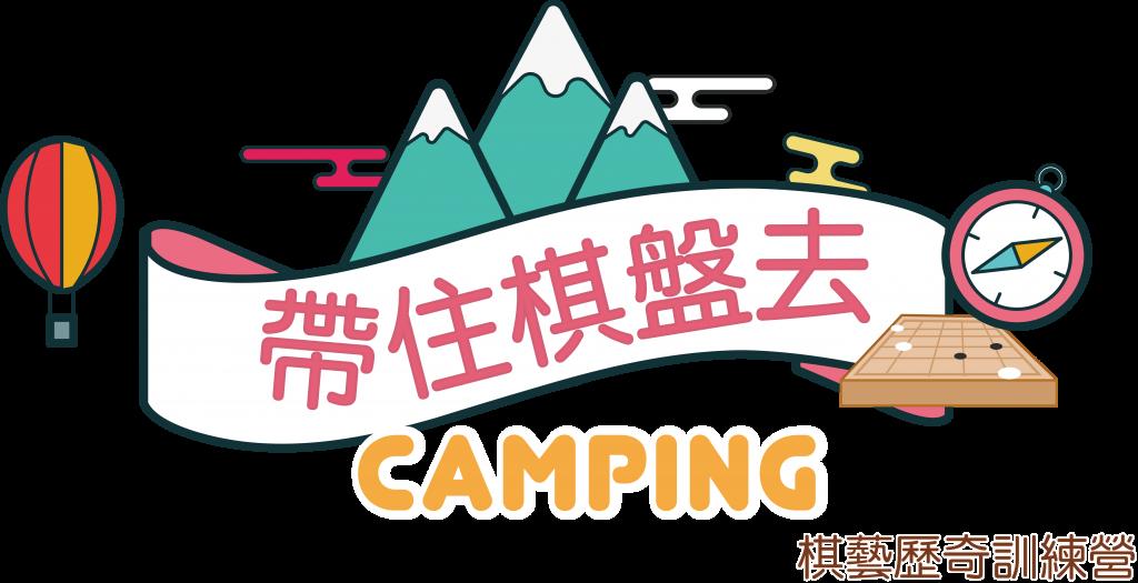 20160729_Event logo_op