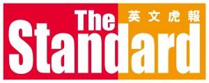 the-standard_logo_2016