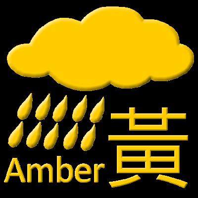 Rainstrom_Amber