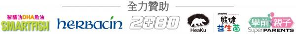 20180329_第9屆小棋聖盃_全力支持_R2-01